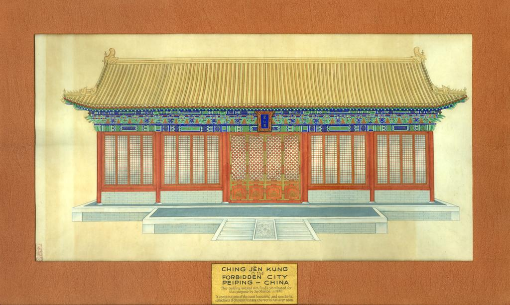 A red building with blue and the top and a yellowish-brown roof. It is a building from the Forbidden City in China.